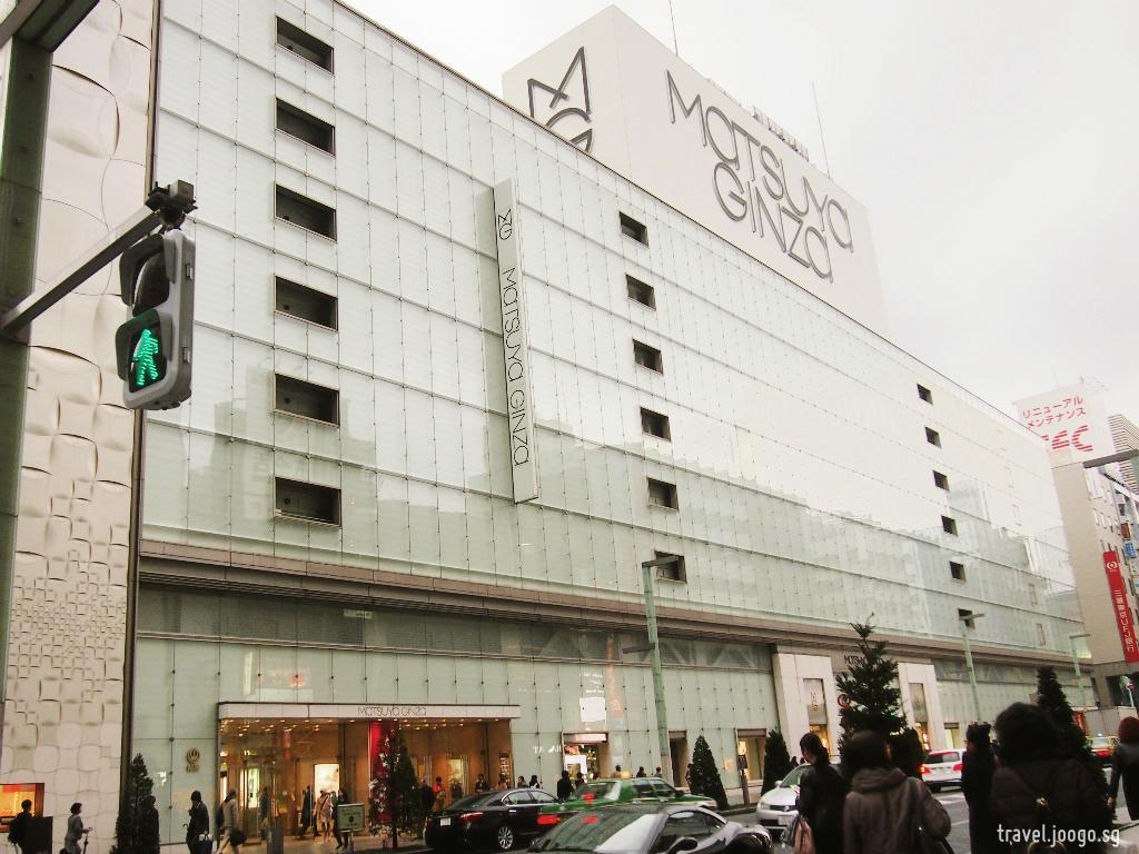 Ginza 7 - travel.joogo.sg