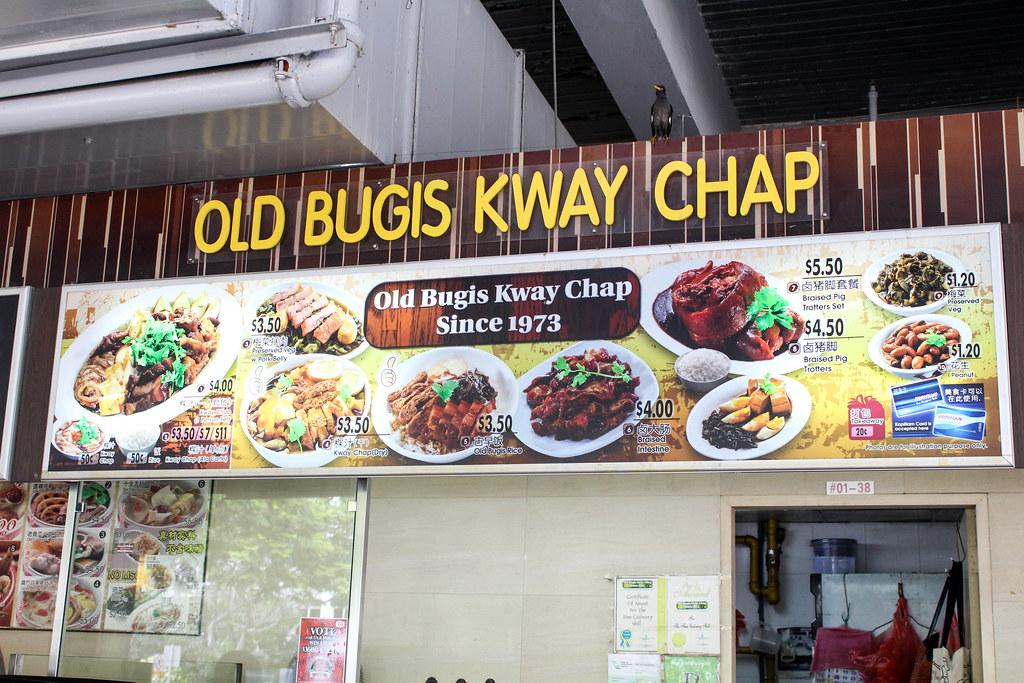 Kway Chap: Old Bugis Kway Chap