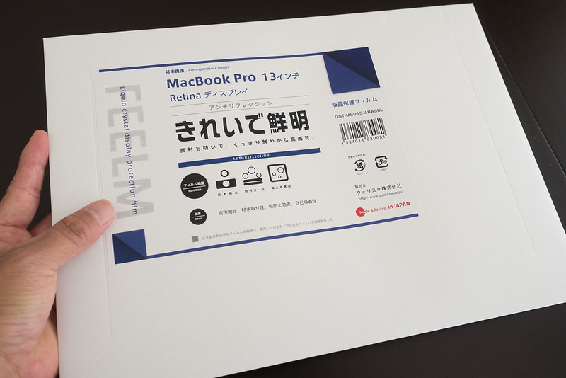 FEELM_MacBookPro13retina-6