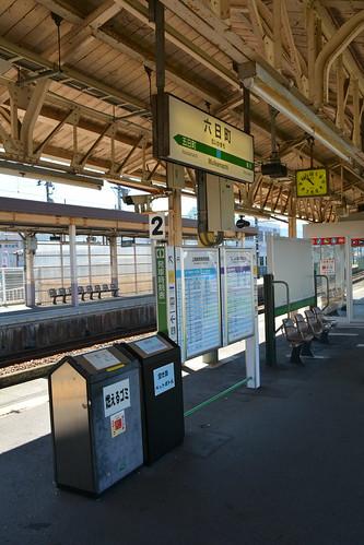 JR東日本:六日町駅