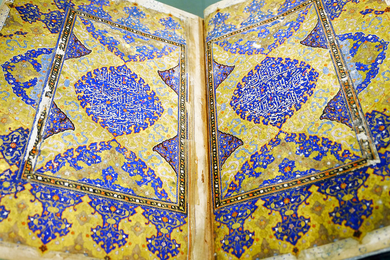 Sundae Scoops Qu'ran Islamic Arts Museum Malaysia