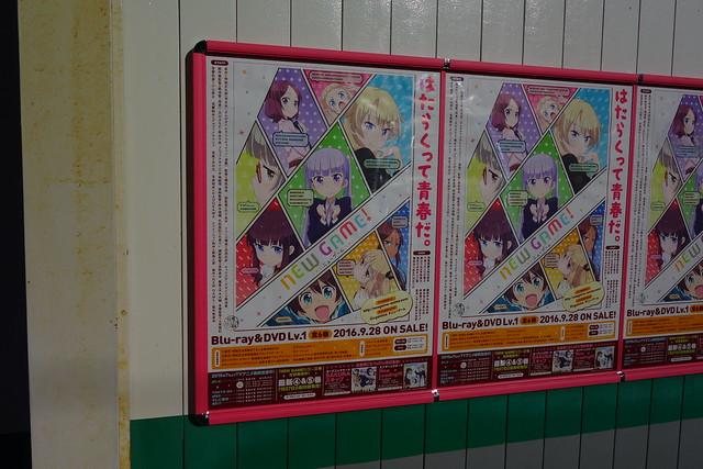2016/08 叡山電車修学院駅 NEW GAME! ポスター #02