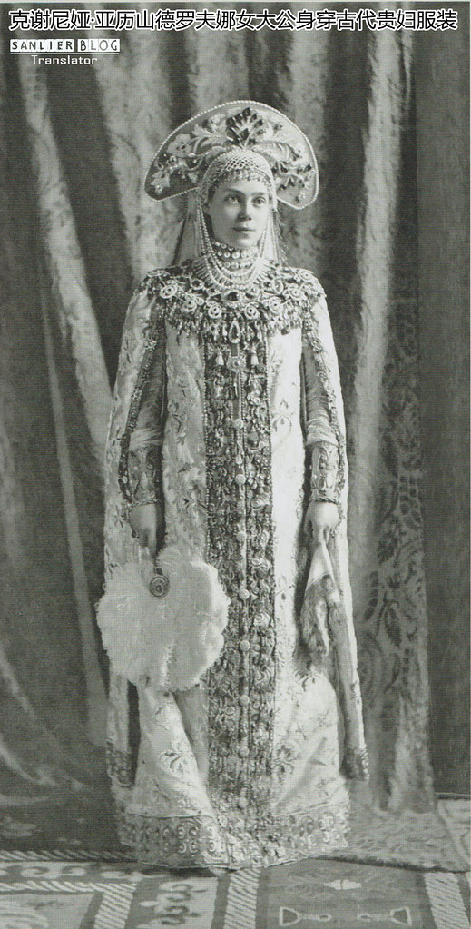 1903年冬宫化装舞会21