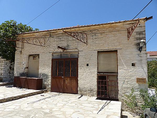 vieux moulin de Filoti