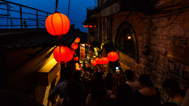 Night jiufen