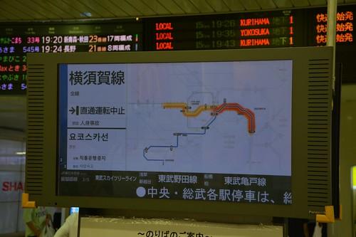 人身事故の多発する東京