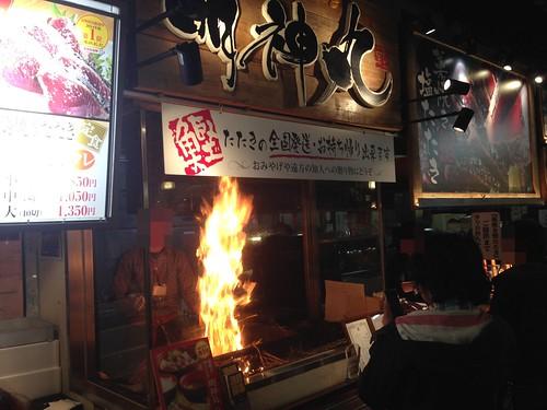kochi-hirome-market-myojinmaru-kitchen