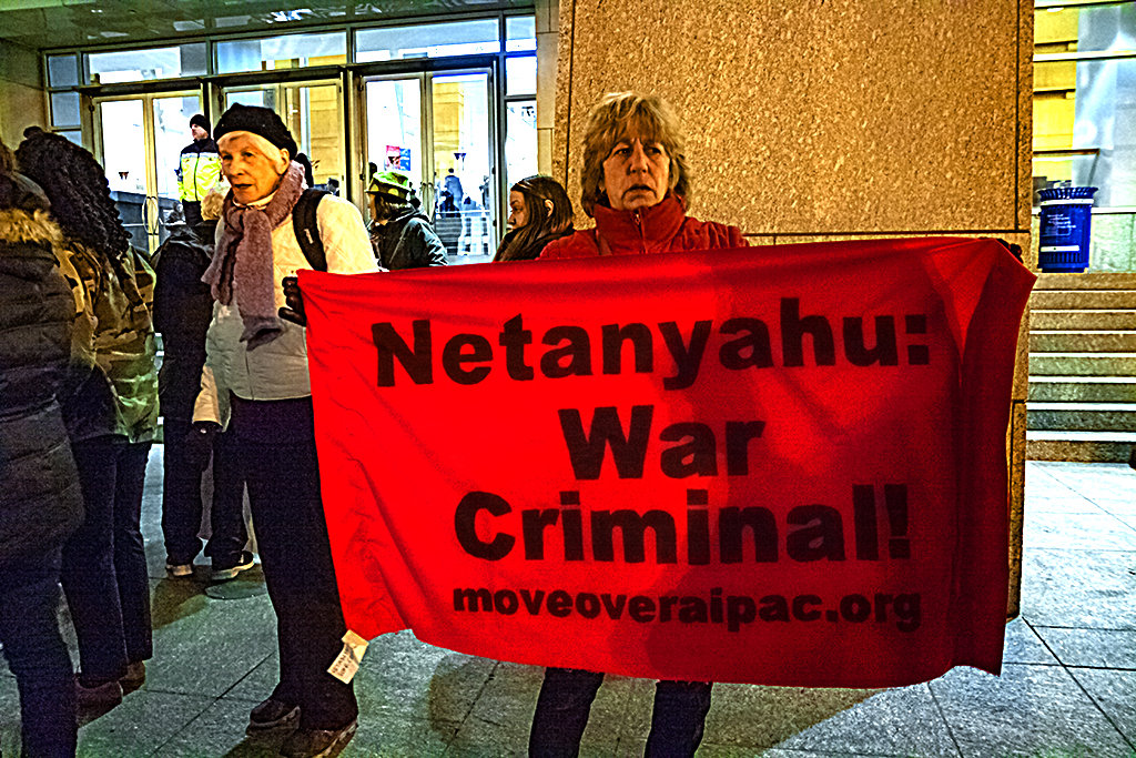Protest against Bibi outside Convention Center--Washington 7