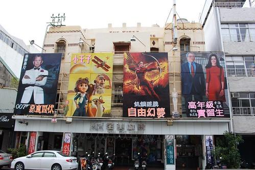 [台南旅遊]跟著在地人吃遍也走遍台南的大街小巷(2)
