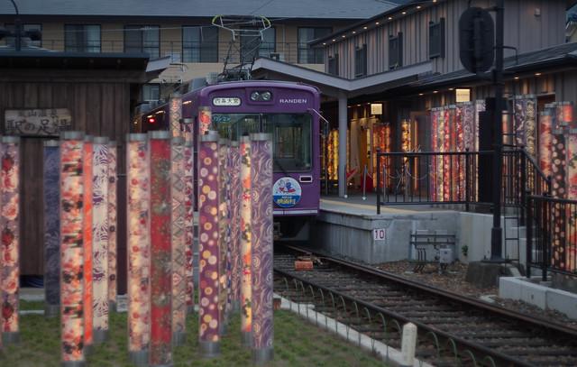 Arashiyama(嵐電嵐山駅)
