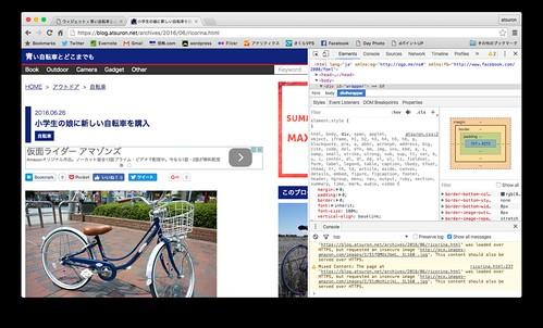 mac_blog