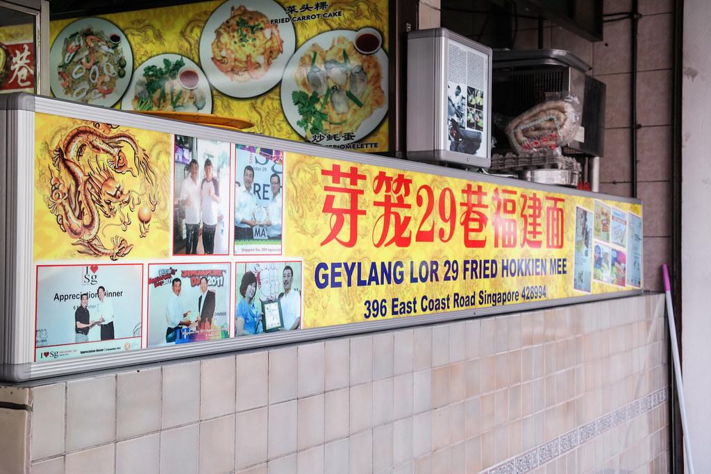 Geylang Lorong 29 Fried Hokkien Mee Signage