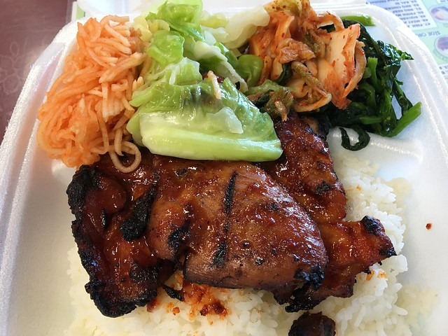 Bbq chicken plate - Gina's BBQ