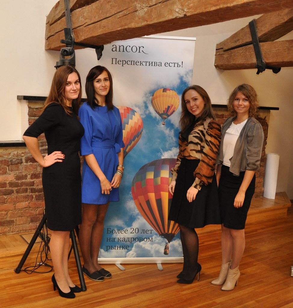 Эксперты в области логистики собрались в ВШМ СПбГУ на бизнес-завтрак