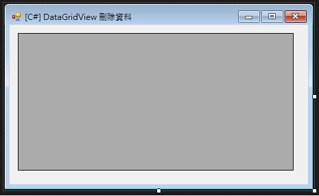 [C#] DataGridView 刪除資料-4