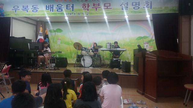 화북초등학교 밴드동아리 공연발표연주회