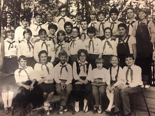 ЛЮК 1985