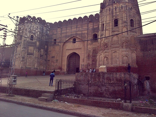 Masti Gate