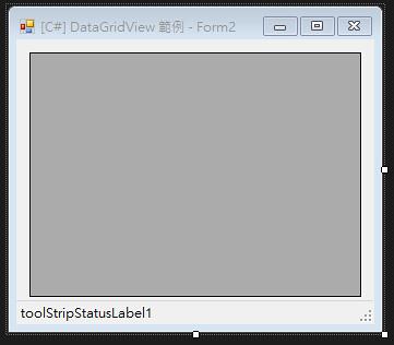 [C#] DataGridView 範例-2