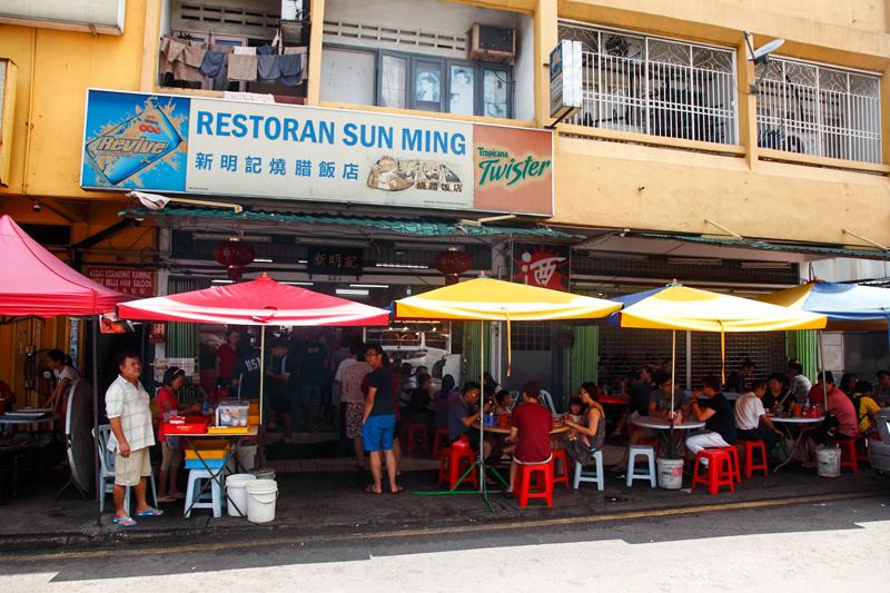 Restoran Sun Ming Cheras