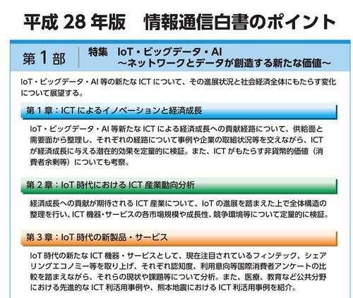 28point.pdf