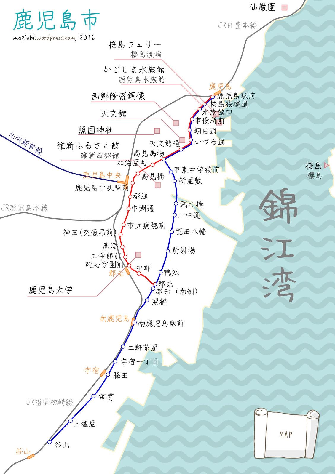kagoshima4