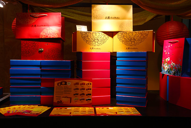 Grand Harbour Moon Cakes Gift Boxes