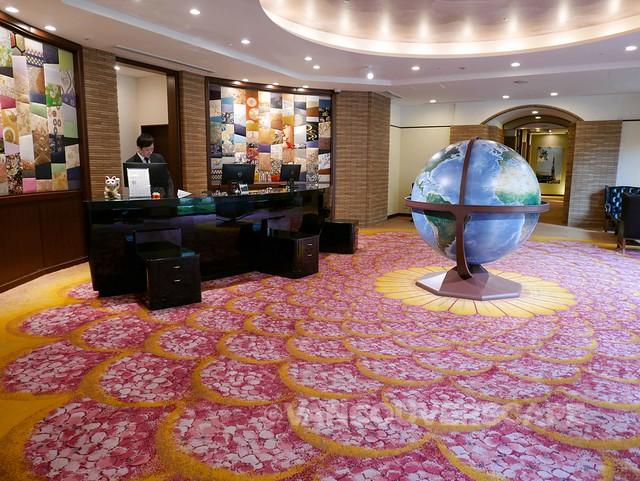 Shiba Park Hotel 151-1