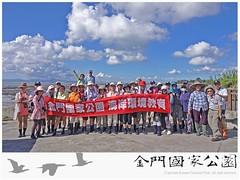 金門國家公園海岸環境教育(0704)-03