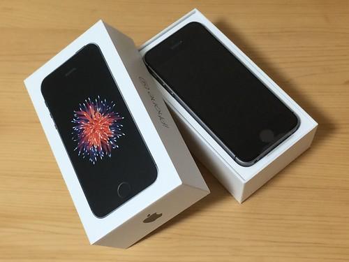 iPhone SE 届く 2016.7.9