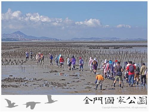 金門國家公園海岸環境教育(0704)-04
