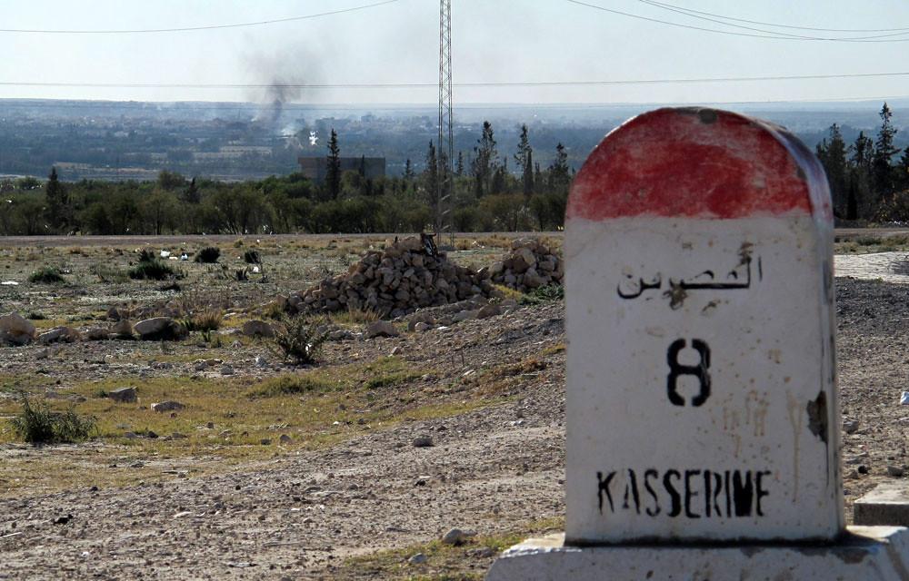Kasserine: KIlled Fighters Named