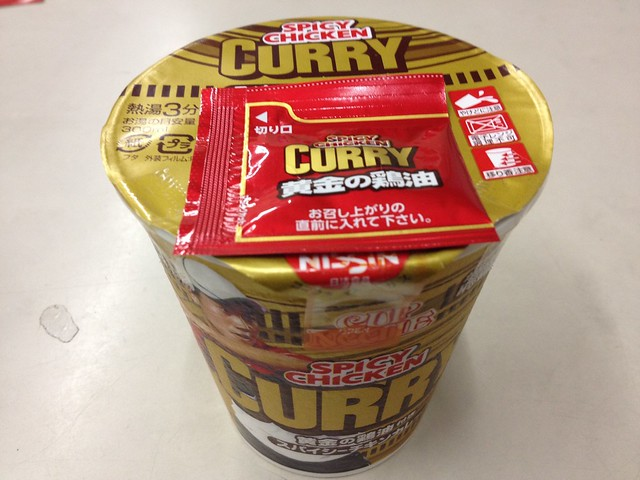NISSIN Cap Noodle Chicken Curry tast