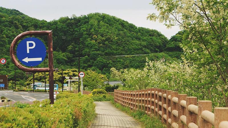 Views from the train (Matsue-Tottori), Japan