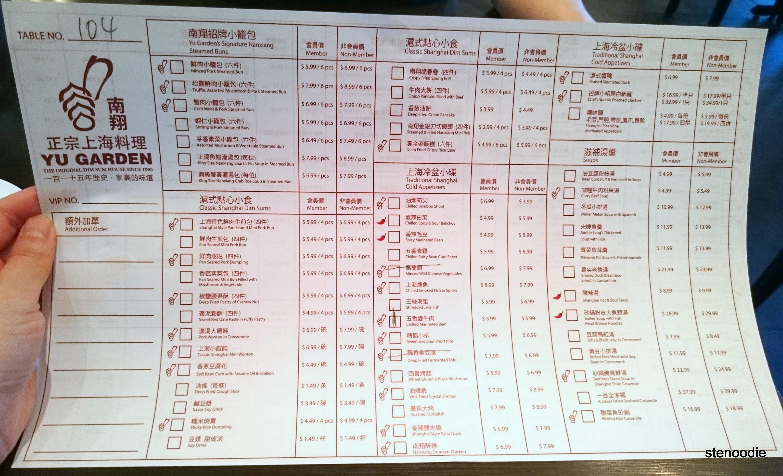 Yu Garden menu