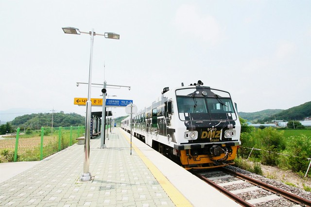 dmz train Baengmagoji (백마고지)
