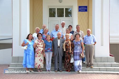 Встреча выпускников 50 лет спустя