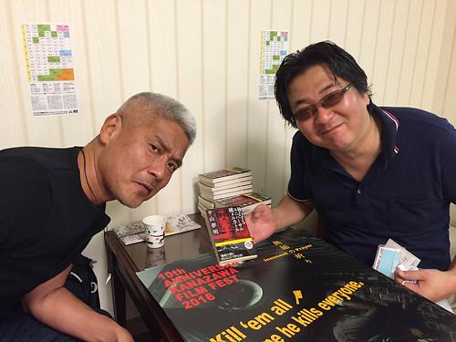 カナザワ映画祭楽屋にて、亀井亮監督と平山夢明さん