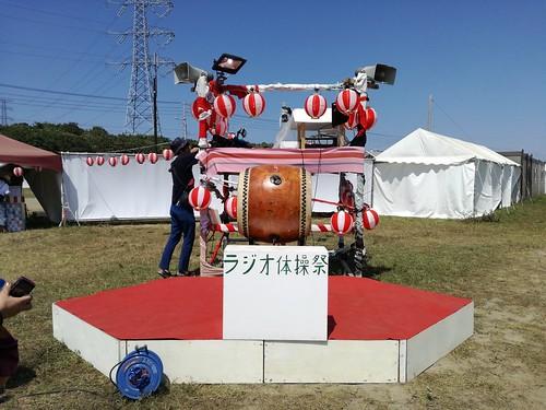 祭り太郎は不在にしています