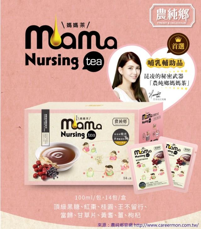 mama_nurse_01