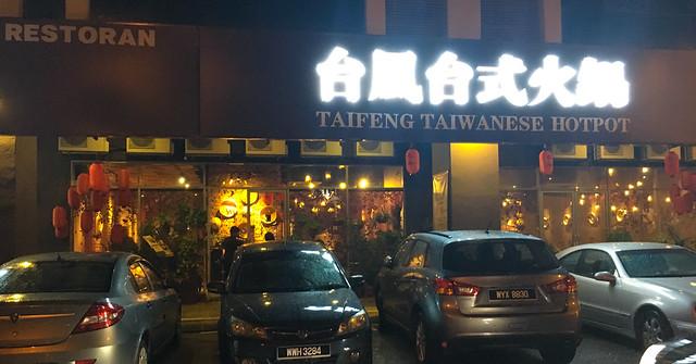 taifeng-taiwanese-hotpot-restaurant-kepong-menjalara