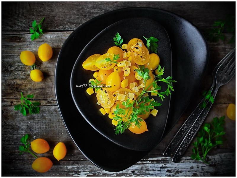 ...salad yellow cherry