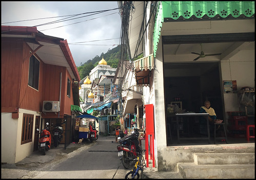 Street View - Kalim Mosque