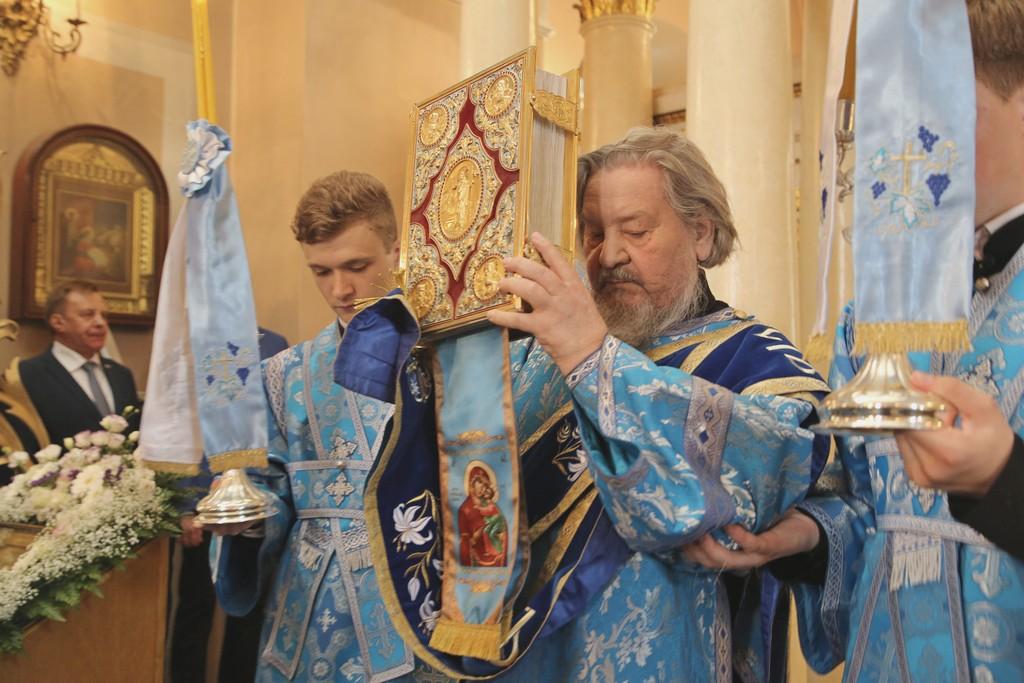 Юбилей Влахернского престола