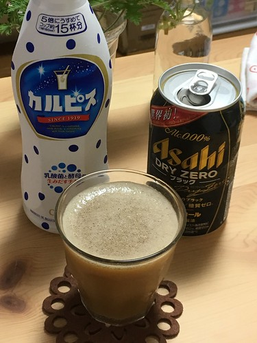 ビール:ドライゼロ ブラック