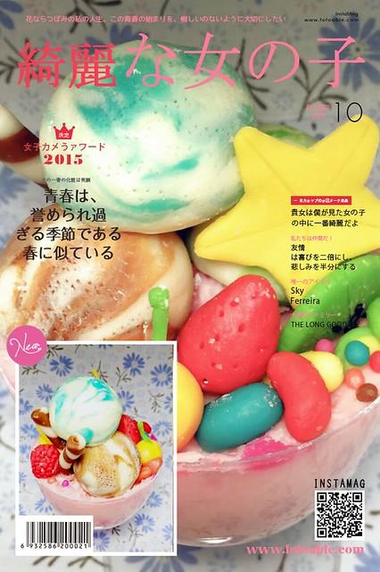 001.香皂黏土~綜合水果草莓聖代