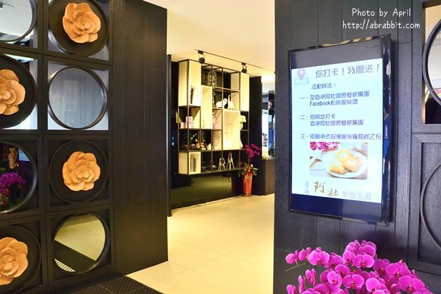 28348053795 33a7b14a68 z - 【熱血採訪】[台中]香港阿杜婚宴會館--個人套餐新推出,想吃港式烤鴨,不必呼朋引伴囉!@文心路