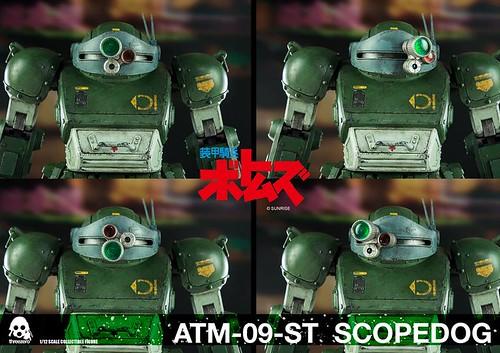 VOTOMS ATM-09-ST Scopedog 5