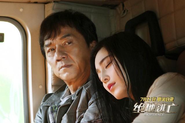 Jackie Chan Fan Bingbing
