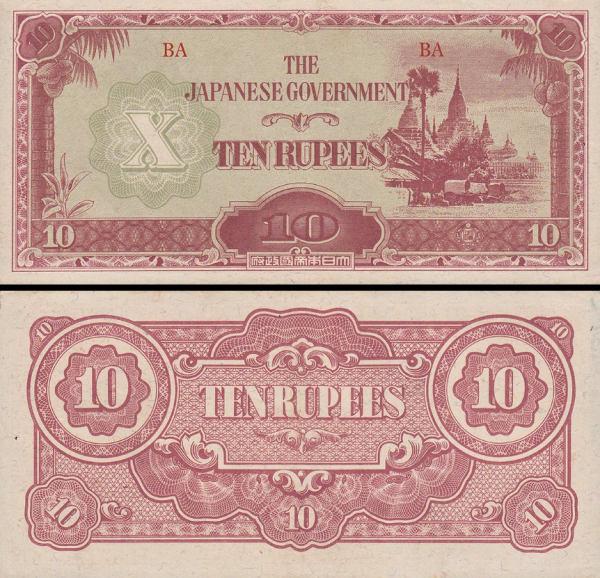 10 Rupií Barma 1942, P16b